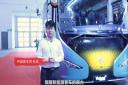"""【车型品鉴】银隆 """"脸谱""""公路车以创新科技载着中华民族文化走向世界"""