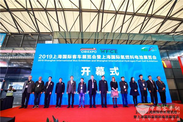 CIB EXPO 2020上海国际客车展览会开幕在即,最全攻略来了!