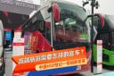 【车型品鉴】高端旅游需要怎样的客车?中通H12梦幻一号给你答案