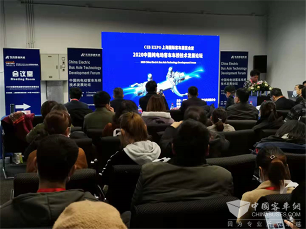碰撞思想 分享观点 2020中国纯电动客车车桥技术发展论坛上海召开