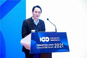 2021百人会云论坛|李建秋:商用车的未来在于电动化、重卡换电和液氢电池