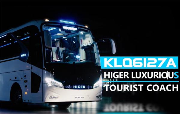 海格KLQ6127A宣传片全球首发!222秒里的海格故事