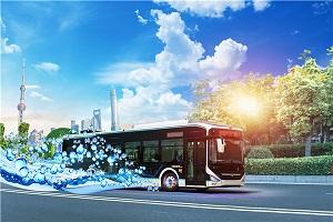 """助力""""金华氢谷""""建设 中通客车获浙江金华市批量氢燃料客车订单"""