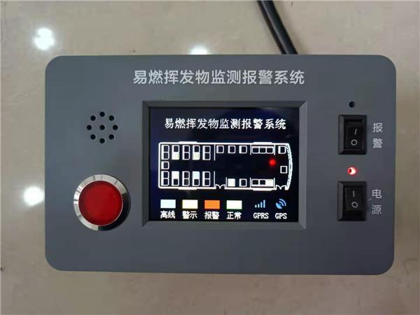 迪耀科技易燃挥发物监测预警系统DY-YH003系列
