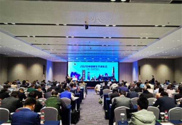 聚焦新形势下客车发展现状及趋势! 2020中国客车学术年会在深圳召开