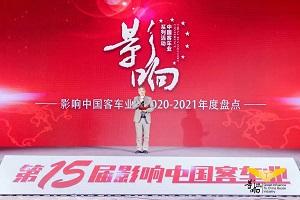 国际品牌塑造探索:中国客车海外市场之星