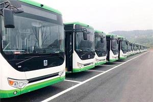 30台吉利远程客车交付四川宜宾 助推当地公交绿色发展