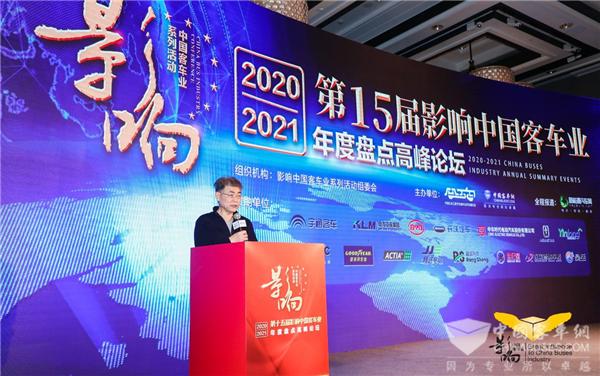 王丰余:中国客车用户满意度调查 促进客车科技与应用示范的进步