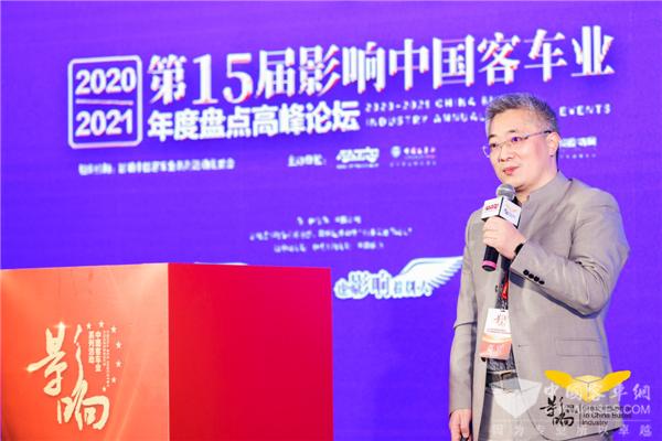 吴永强:专业媒体的价值塑造:专业,价值,分享