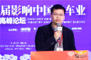 金龙王浩强:新格局下大众出行产品设计思考