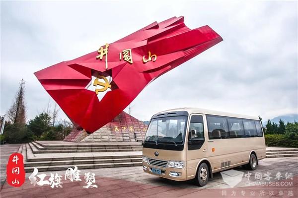 建党百年红色旅游升温 宇通带你追忆红色岁月!