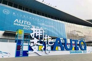 福田、依维柯、大通等多款新品亮相,盘点上海车展有哪些客车元素?