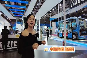 中国城市公交网带您体验 福田欧辉L4级自动驾驶MINI客车来了