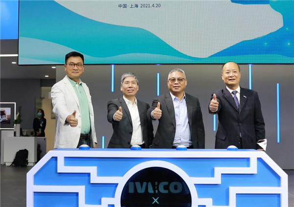 """上海车展南京依维柯""""智慧定制平台""""震撼发布"""