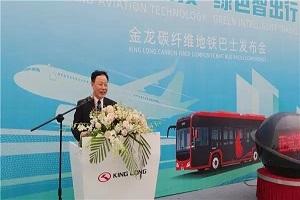 """盘毂动力加码航空""""硬科技"""" 我国首台碳纤维复材地铁巴士看点多"""
