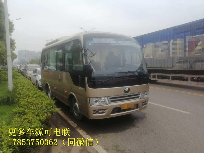 宇通6609型19座2019年10月 车况好 通勤班车
