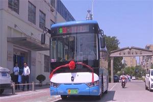 全国首条NQI公交线路今天在泰州开通