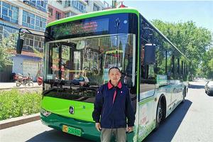 """新疆公交协会倡议:全体会员单位开展""""5.20公交驾驶员关爱日""""活动"""