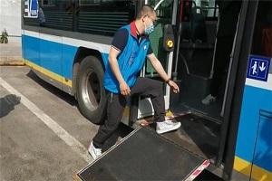 """北京近八成城区公交升级为""""无障碍车辆"""""""