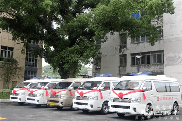 中国社会福利基金会向建瓯市捐赠金旅救护车