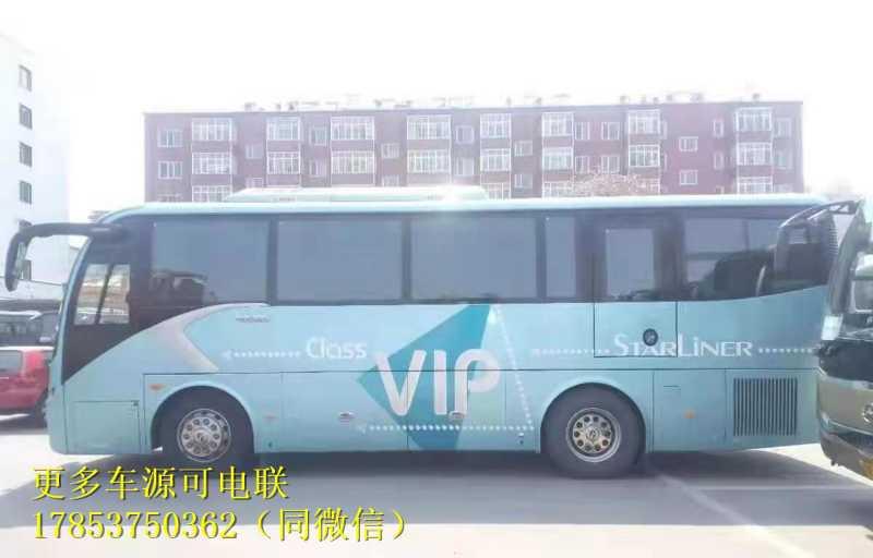 金龙6901型  16年8月 38座  旅游客运 车况好  带全险  价格优惠