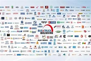 客车业科技与智慧盛宴 2021北京国际道路运输车辆展将于7月7日盛大启幕