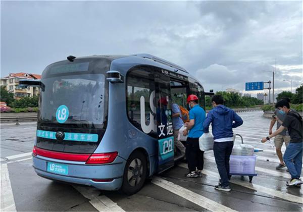 """宇通""""小宇""""无人巴士向广州隔离区输送抗疫物资"""
