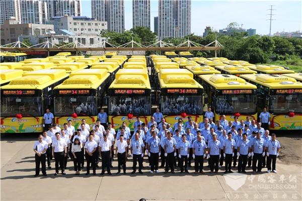 喜迎建党百年华诞——138辆金龙纯电公交海口上线