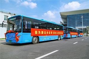 首条公交班线通车!开沃纯电动客车助力南京机场开启绿色公交新时代