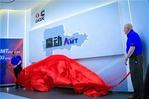 东风康明斯赢动AMT事业部正式揭牌成立,未来打算怎么干?