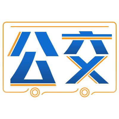 重庆首批同城公交线路开通