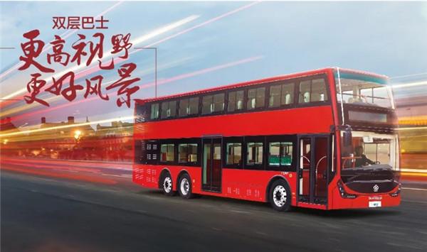 更高视野 更好风景!图说银隆新能源经典双层巴士