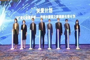 未来营收有望达20亿!克诺尔新设商用车系统中国区研发中心及生产基地