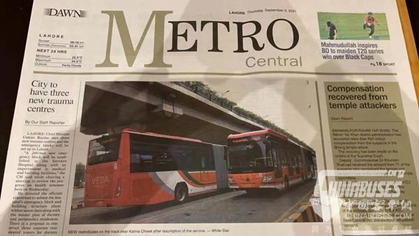 服务巴基斯坦BRT民生工程,福田汽车64台公交车成功在拉合尔BRT主干线运营