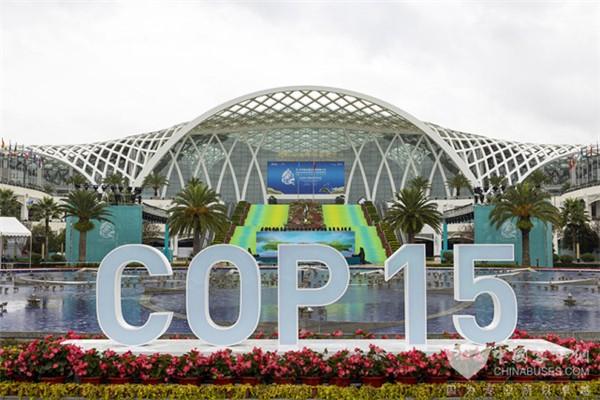 相约春城 金龙纯电动轻客全力护航COP15盛会