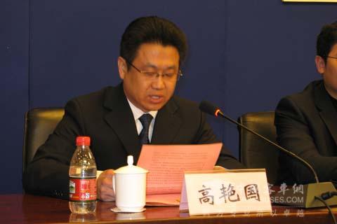 齐鲁客车董事长高艳国在会议中致辞