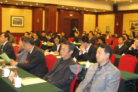 齐鲁客车与清华大学技术合作新闻发布会现场嘉宾
