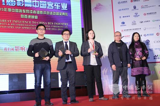 2014年度中国客车行业十大新闻获奖企业代表