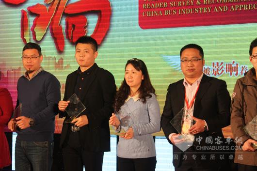 第九届影响中国客车业2014—2015年度客车网读者调查评选结果公布暨颁奖盛典