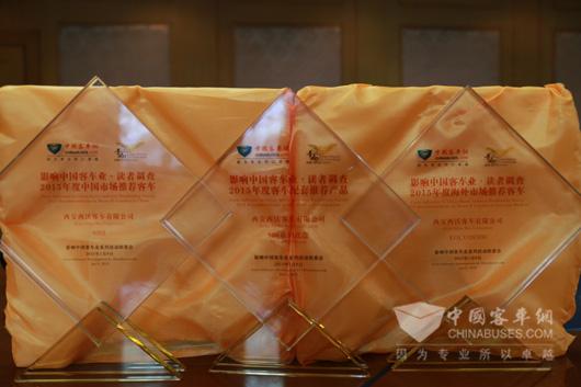 西沃客车荣获第九届影响中国客车业评选活动三奖项