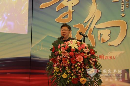 客车网总编吴永强主持第九届中国客车行业发展高峰论坛