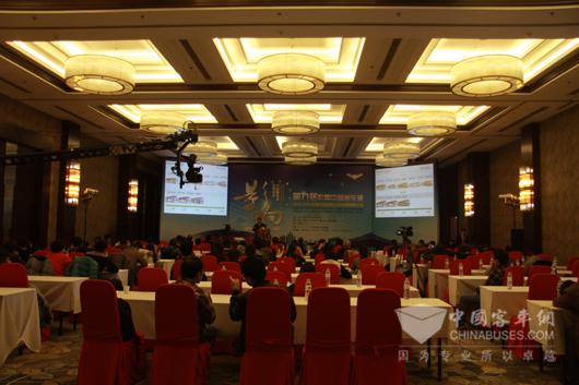 第九届中国客车行业发展高峰论坛