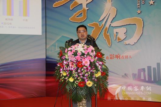 郑州宇通客车股份有限公司技术研究院常务副院长李高鹏