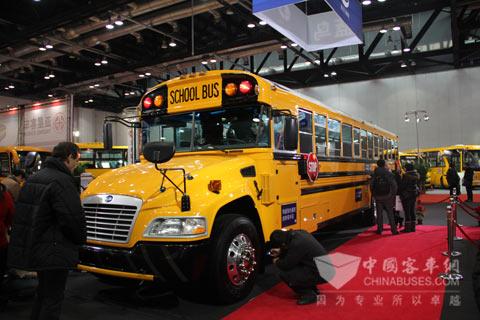 蓝鸟校车:第一届中国国际校车展