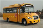 少林SLG6731XC5Z小学生专用校车(柴油国五24-37座)