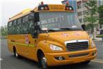 东风超龙EQ6750STV2中小学生专用校车(柴油国五24-29座)