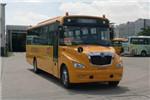 申龙SLK6110ZSD5中小学生专用校车(柴油国五24-56座)