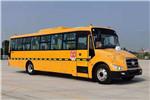 福田欧辉BJ6111S8LFB-1中小学生专用校车(柴油国六24-56座)