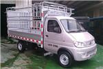 扬子江WG5036CCYBEV仓栅式运输车(纯电动2座)