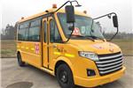 五菱GL6526XQS小学生专用校车(汽油国六10-19座)